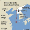 February 2, 2016—Another North Korean Satellite Launch—Hmmm . . .